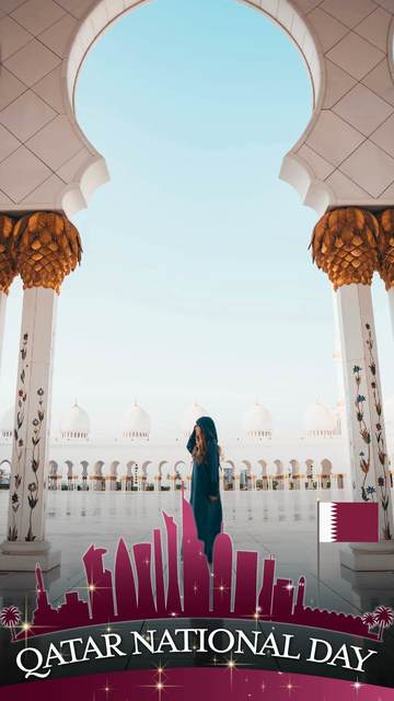 Qatar National Day Snapchat Geofilters