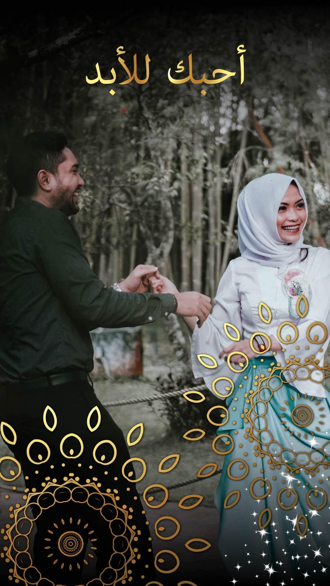 اسلامية Snapchat Geofilters
