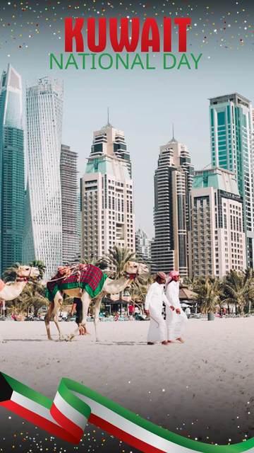 Kuwait Day Snapchat Geofilters