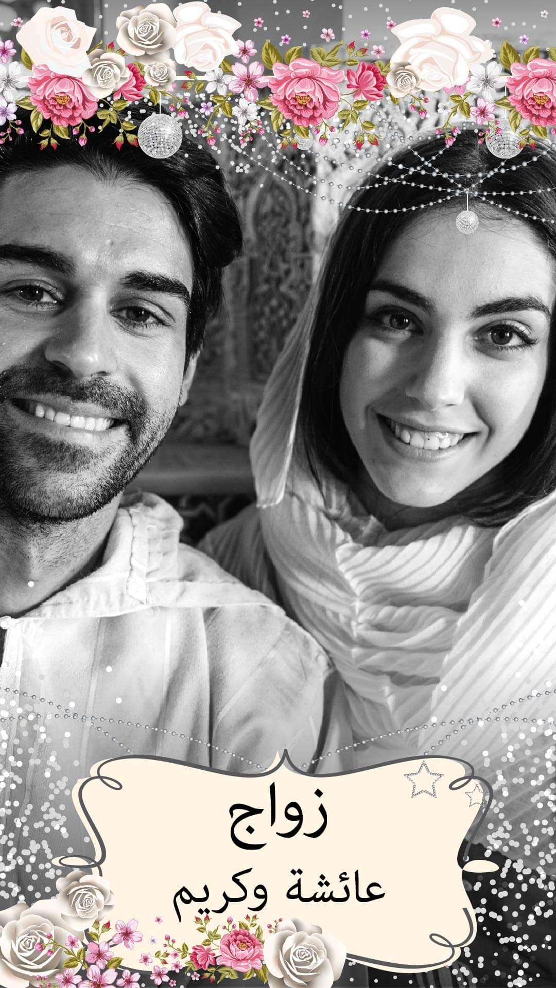 حفلات الزفاف Snapchat Geofilters